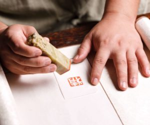 Carve Me by Your Name-Chinese Seal Engraving Lesson